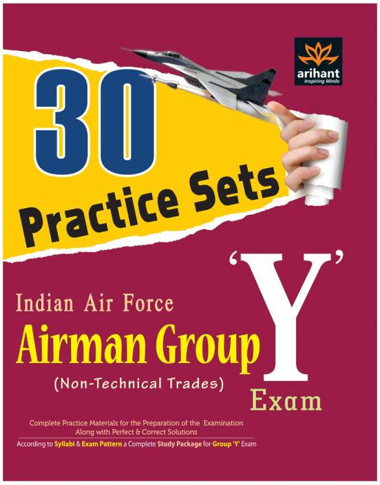 Indian Air Force Airman Group 'Y' Exam (Non - Technical