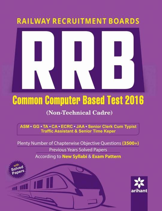 Railway Recruitment Boards RRB (Non-Technical Cadre) 2016