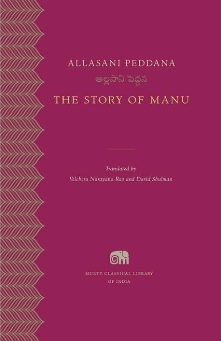 The Story of Manu ( Murty Classical Library )