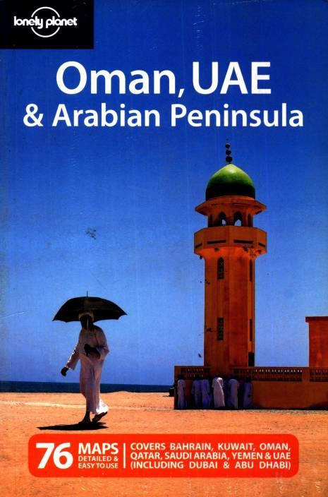 Oman, UAE & Arabian (Multi Country Travel Guide)