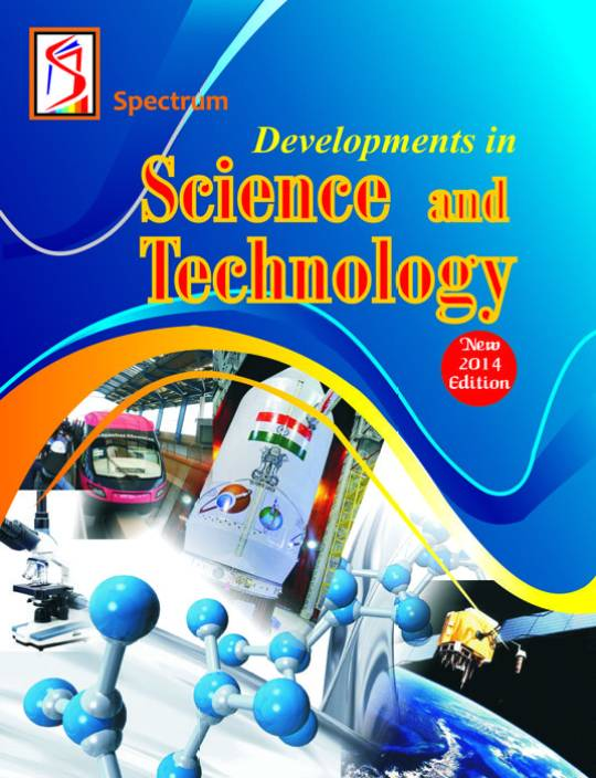Developments in Science and Technology - New 2014 Edition