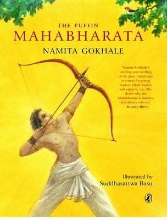 The Mahabharath