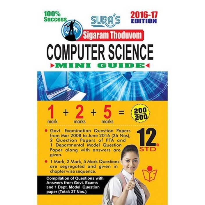 12th Standard Sigaram Thoduvom Computer Science Mini Guide Book English  Medium Tamilnadu State Board Syllabus