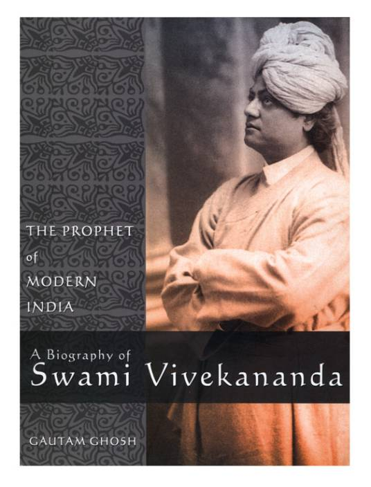 essay on problems of modern india and swami vivekananda Essay swami vivekananda 2012 problems of religions massacre of yoga 978-93-84456-19-1 essay was reprinted as a modern india.