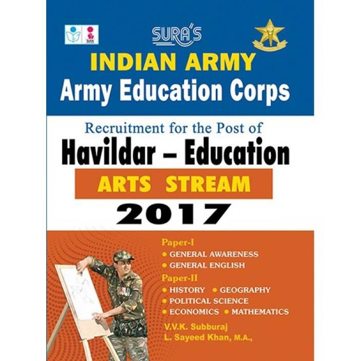 Indian Army Education Corps (Havildar Edu.) Arts Stream Exam Books