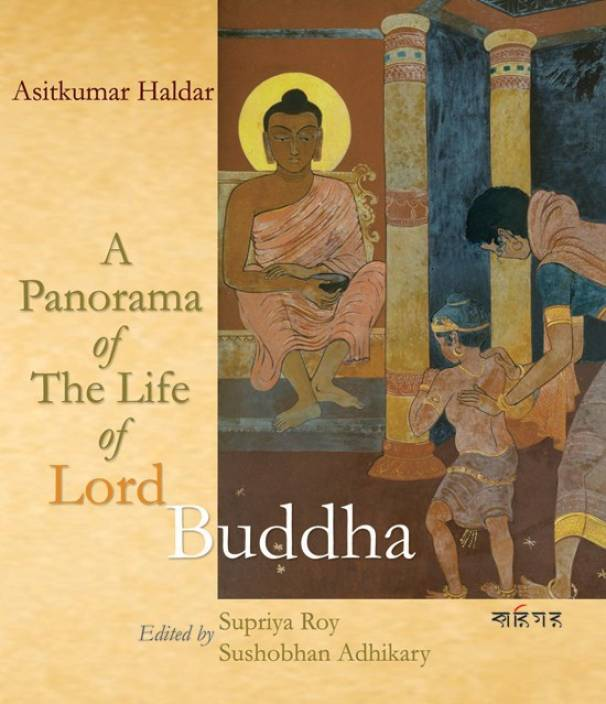 A Panorama of The Life of Lord Buddha: Buy A Panorama of The