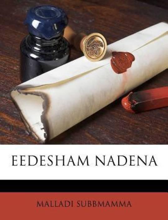 EEDESHAM NADENA