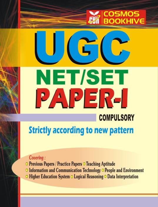 Ugc (net) slet paper 1 (Paperback) 1 Edition