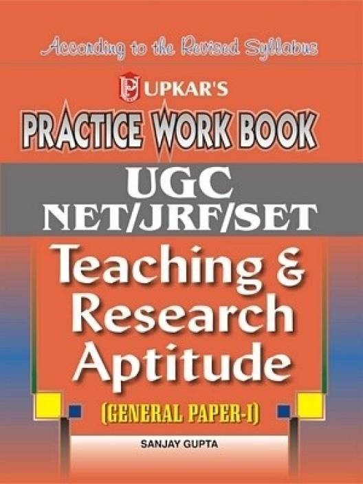 co-teaching research paper