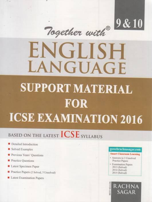 icse english language specimen paper