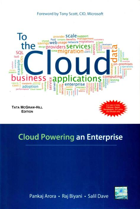TO THE CLOUD:CLOUD POWERING AN ENTERPISE 1st  Edition