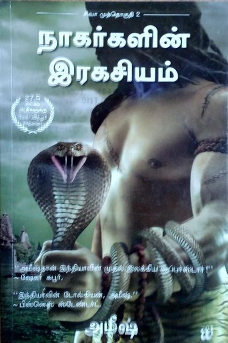 Madan's Kimu Kipi Book Free Download paris digitales kuehlschrank pack2