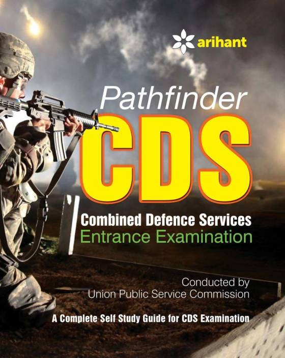 Pathfinder CDS Examination Conducted by UPSC Single Edition