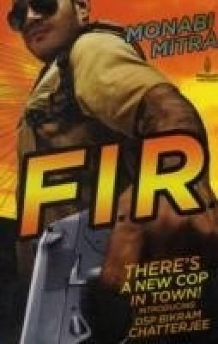 F.I.R