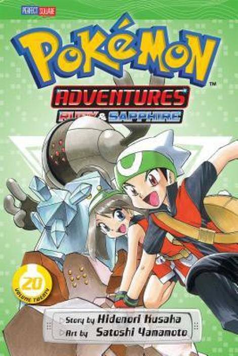 Pokemon Adventures