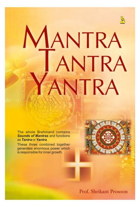 Mantra Tantra Yantra: Buy Mantra Tantra Yantra by Shrikant