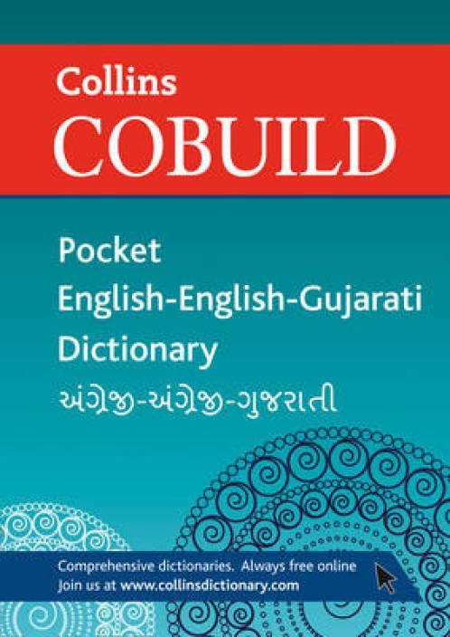 Collins Cobuild Pocket English-English-Gujarati Dictionary