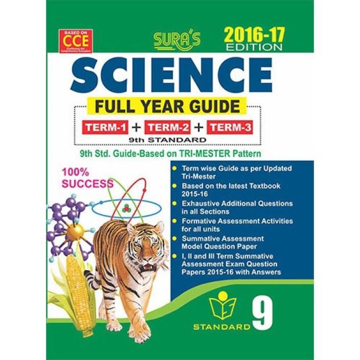 Book 9th standard