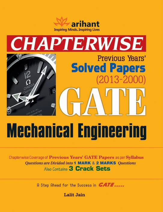 Electronics Technical Trade - Chapterwise Collection Of Objective Questions Of Previous Years Exams