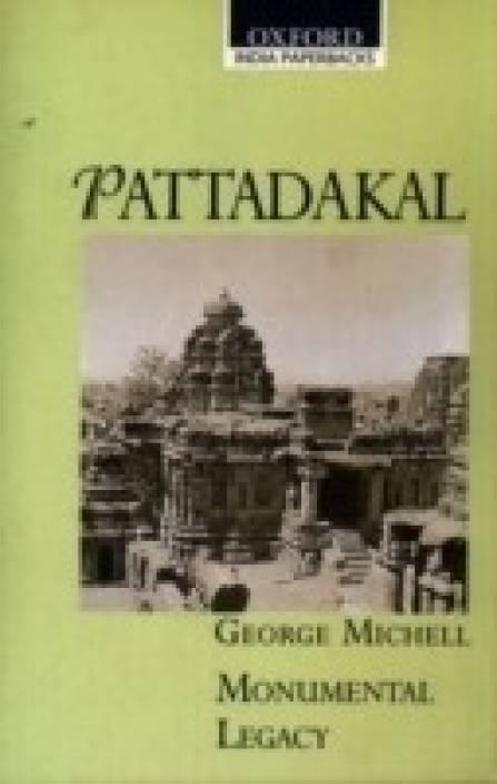 PATTADAKAL (OIP) illustrated edition Edition