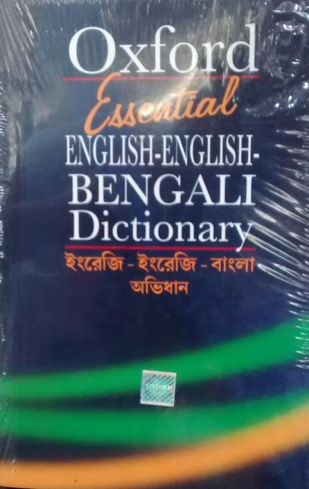 Oxford essential dictionary скачать pdf