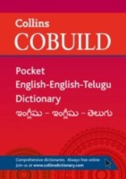 Pocket English-English-Telugu Dictionary