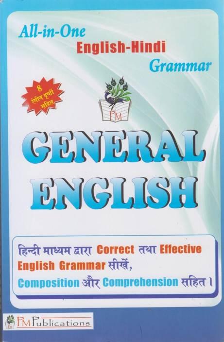 ALL IN ONE ENGLISH HINDI GRAMMAR