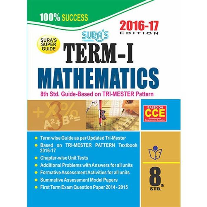 8th Standard Guide Mathematics Term I Tamilnadu State Board Samcheer