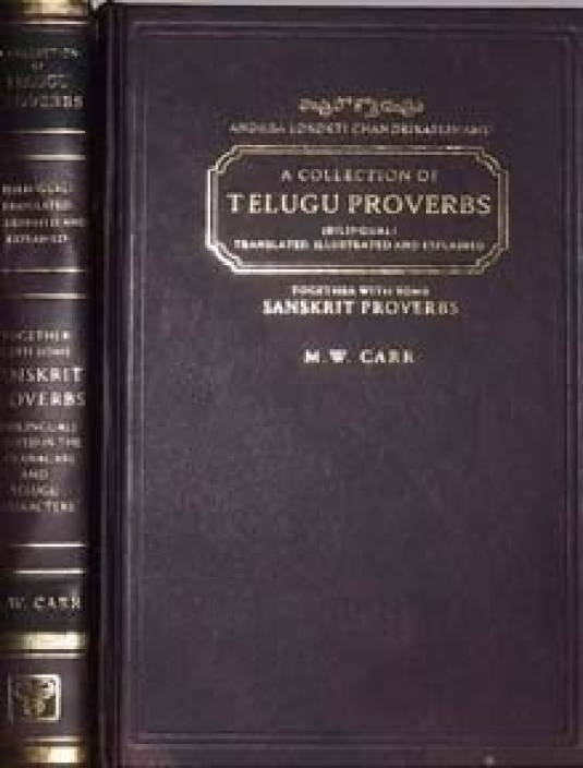 A Collection of Telugu Proverbs Translated, Illustrated and