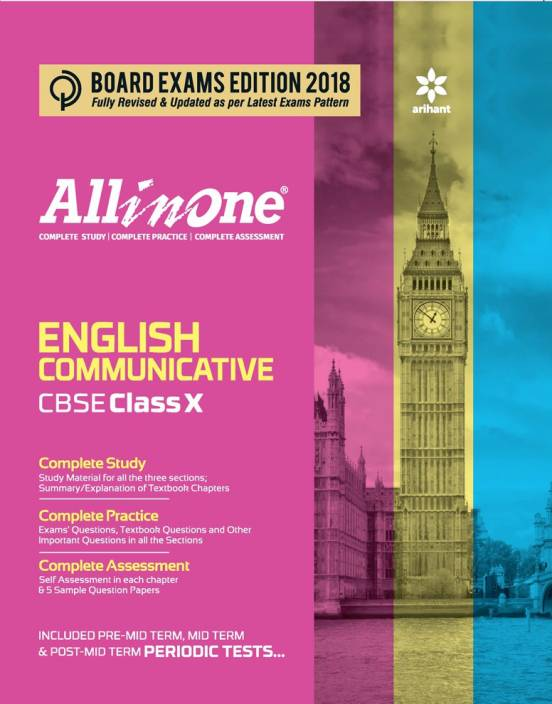 All in One ENGLISH COMMUNICATIVE CBSE Class 10th (2017-18)