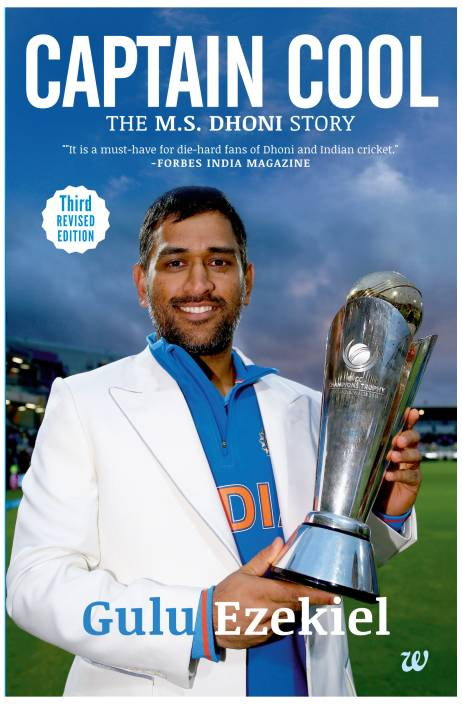 Captain Cool : The M. S. Dhoni Story