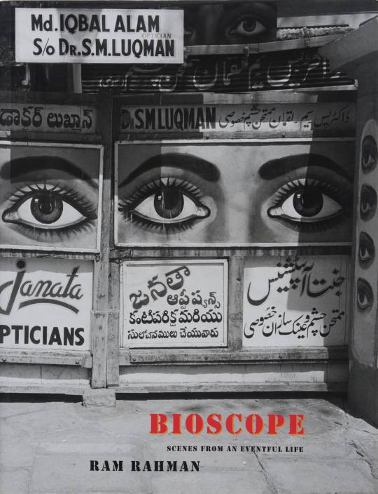 Bioscope - Scenes from an eventful life