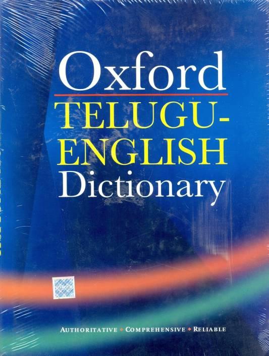 Oxford Telugu-English Dictionary 1st Edition: Buy Oxford