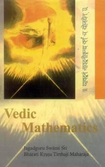 Vedic Mathematics 16th  Edition