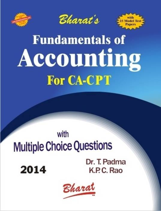 accounting test with multiple choice questions