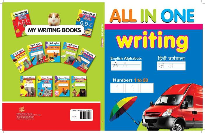Writing book - All in One