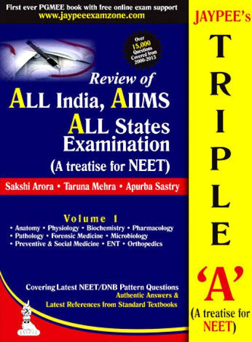 JAYPEE'S TRIPLE 'A' (A TREATISE FOR NEET) REVIEW OF ALL INDIA/AIIMS/ALL STATE EXAMINATION 1st  Edition