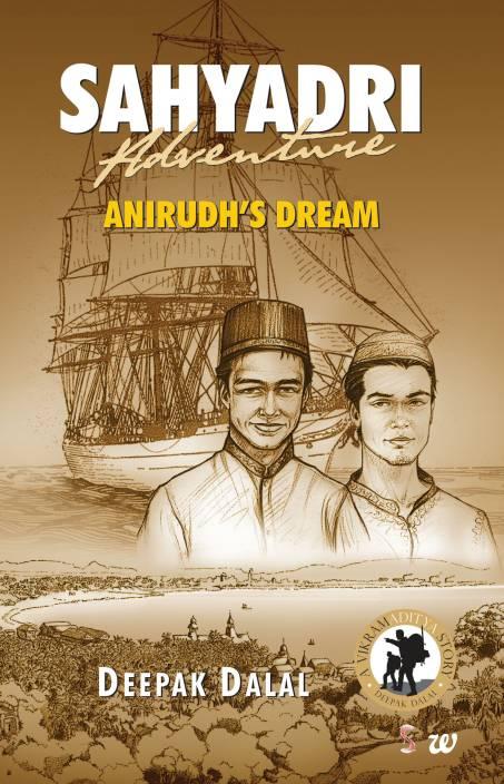 Sahyadri Adventure - Anirudhs Dream