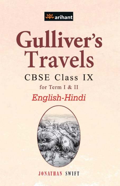 Gullivers Travels Book In Hindi Language