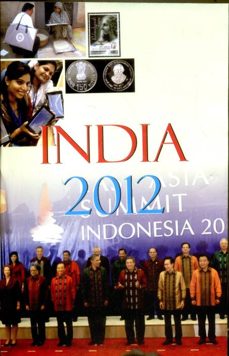India 2012 56th Edition