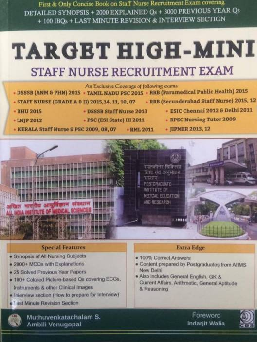 TARGET HIGH-Mini, STAFF NURSE RECRUITMENT EXAMINATION : Buy