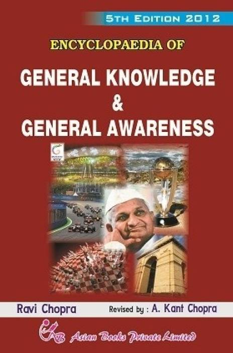 Encyclopaedia Of General Knowledge & General Awareness 5th Edition