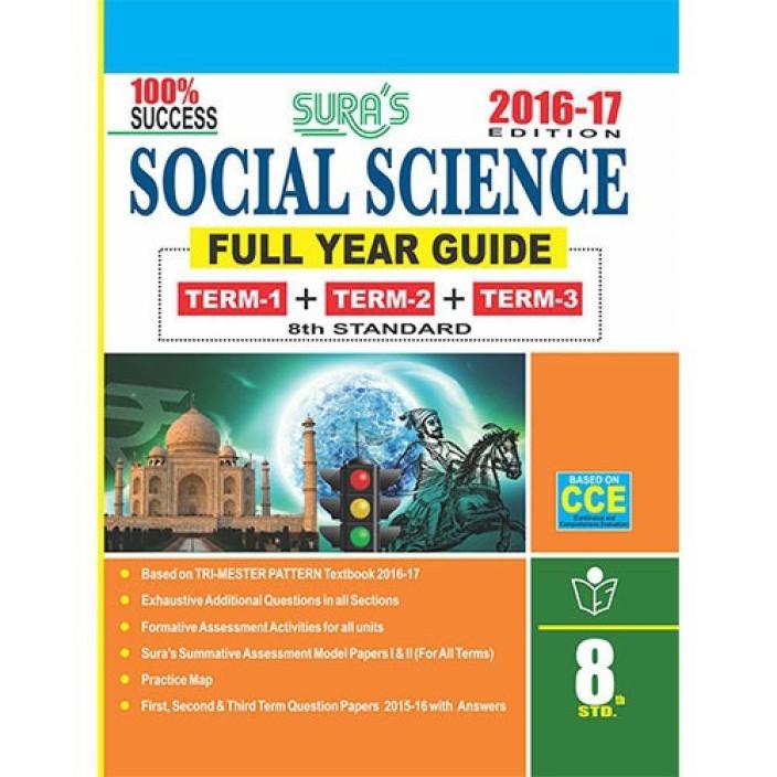 Samacheer Kalvi 8th Social Science Book