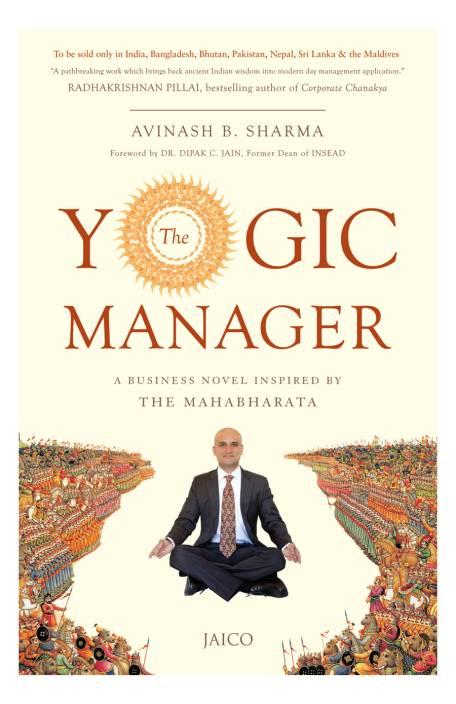 The Yogic Manager