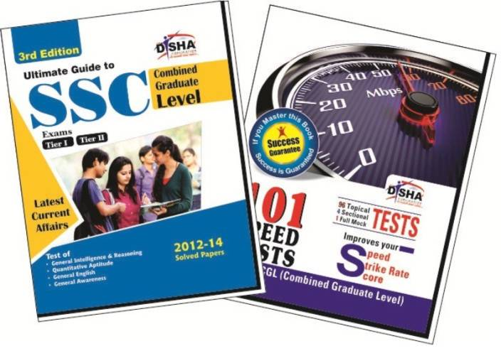 Crack SSC Combined Graduate Level - CGL (Tier I & Tier II) Exam (Guide + 101 Practice Tests) 2nd Edition 3 Edition