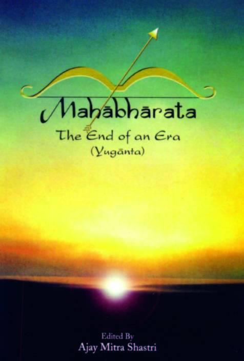 Mahabharta : The End Of An Era (Yuganta)
