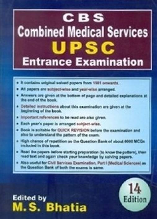 UPSC Entrance Examination : Combined Medical Service 14/e PB 14th  Edition