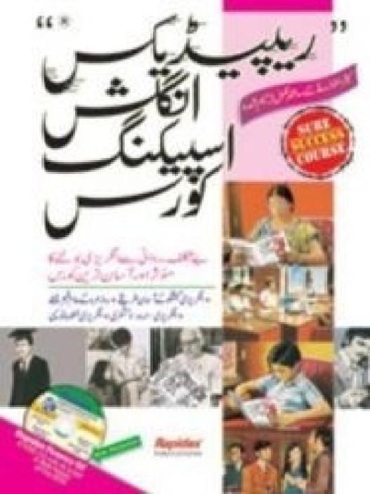 Book Rapidex English Speaking Course