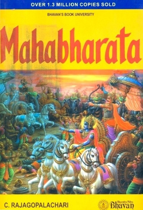 Mahabharata Book In Tamil