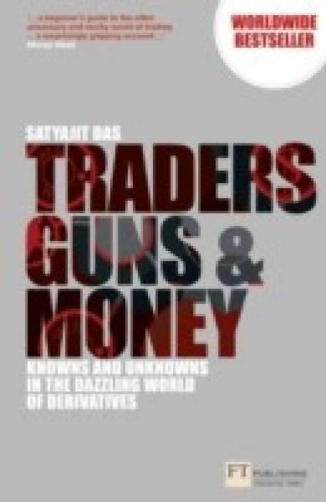 Traders, Guns and Money 3 Rev ed Edition